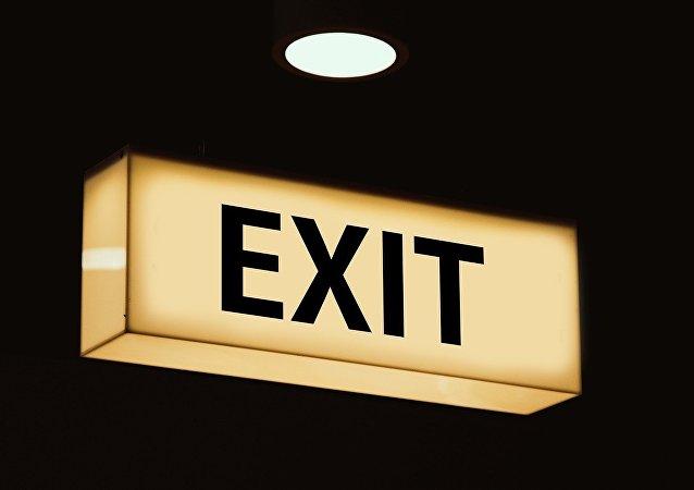 La salida (imagen referencial)