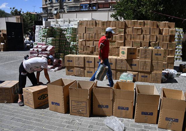 Ayuda humanitaria para Siria (archivo)