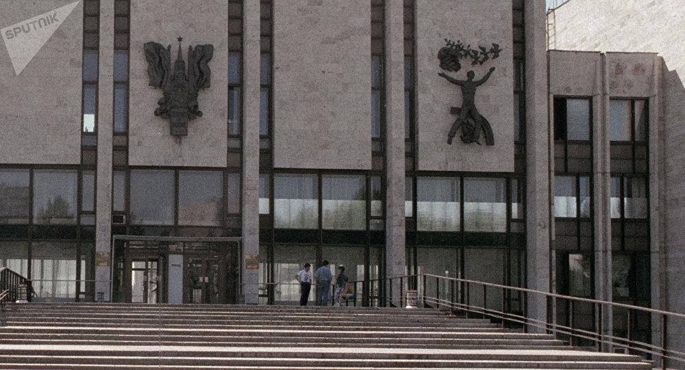 Instituto Estatal de Relaciones Internacionales de Moscú (MGIMO)