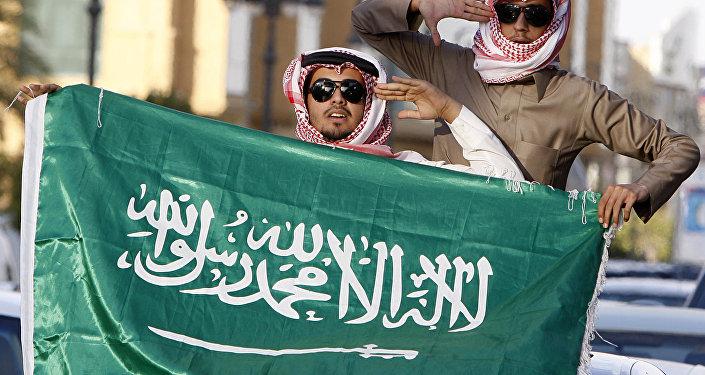 Bandera de Arabia Saudí
