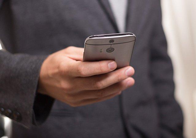 Un teléfono móvil