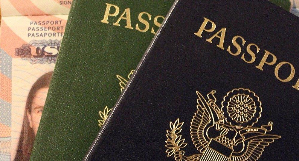 Visa para EEUU (imagen referencial)
