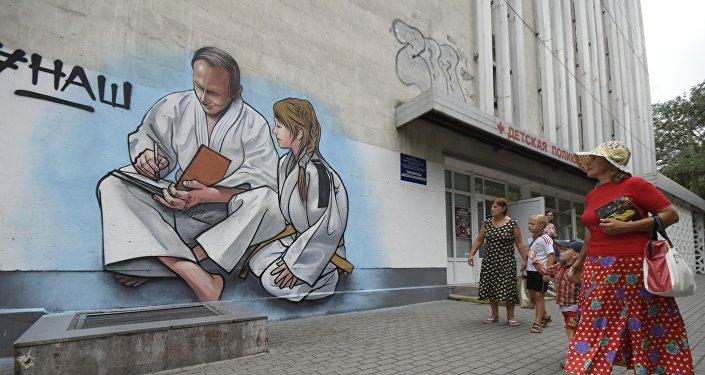 Grafiti con el retrato de Putin y el hashtag #nuestro en Yalta, Crimea