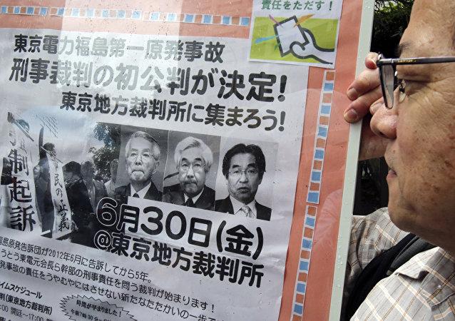 Los exdirectivos de la central nuclear Fukushima