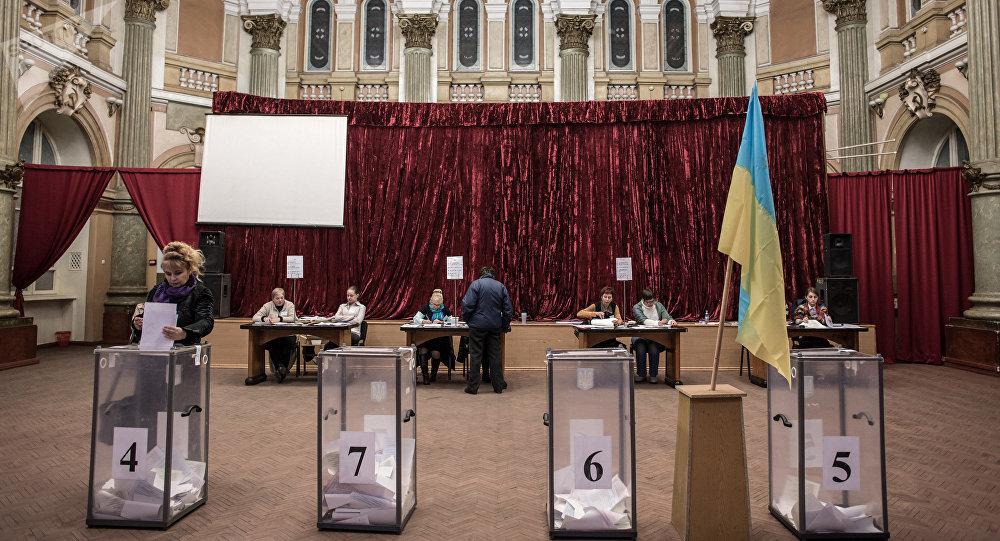 Elecciones en Ucrania (archivo)
