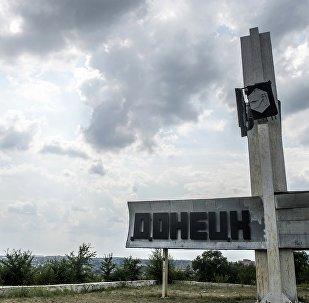 La ciudad de Donetsk