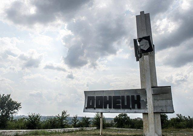 Donetsk, Ucrania