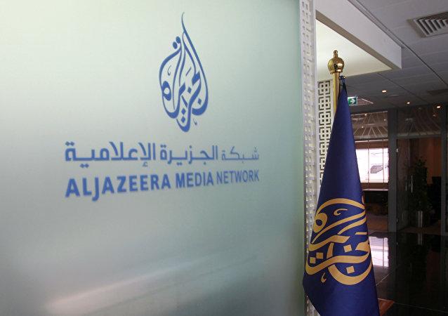 Logo de Al Jazeera