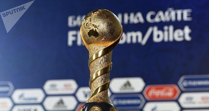 El trofeo de la Copa Confederaciones