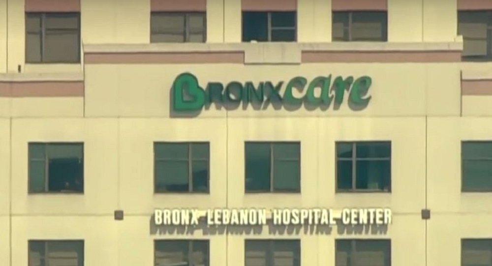 Siete heridos y un fallecido en hospital de Nueva York, EE.UU