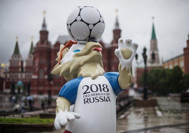Mascota oficial de la Copa Confederaciones 2017 y Mundial 2018