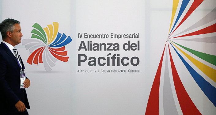 XII Cumbre de Alianza del Pacífico