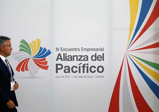 XII Cumbre de Alianza del Pacífico (archivo)
