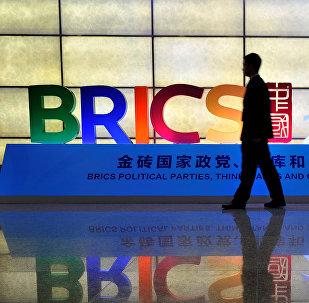 BRICS (archivo)