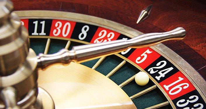 Casino (imagen referencial)