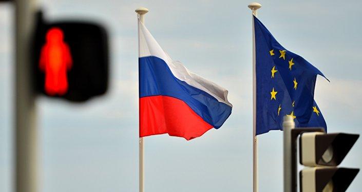 Banderas rusa y europea