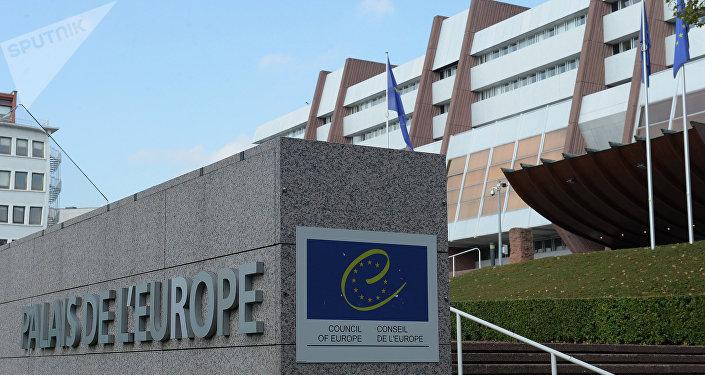 Edificio del Consejo de Europa (archivo)