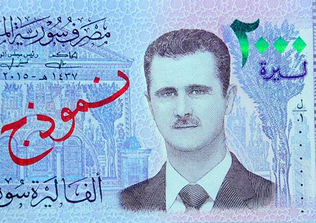 El retrato del presidente de Siria Bashar Asad en el nuevo billete de 2.000 liras sirias