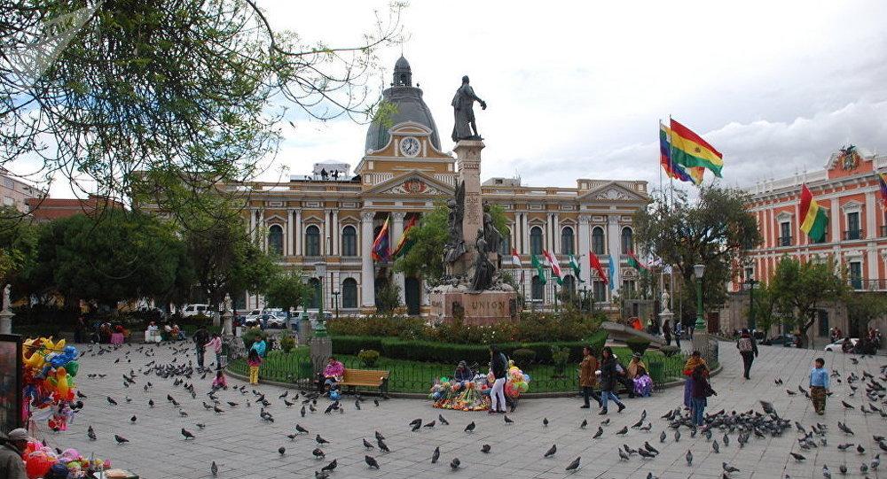 Palacio de Gobierno de Bolivia