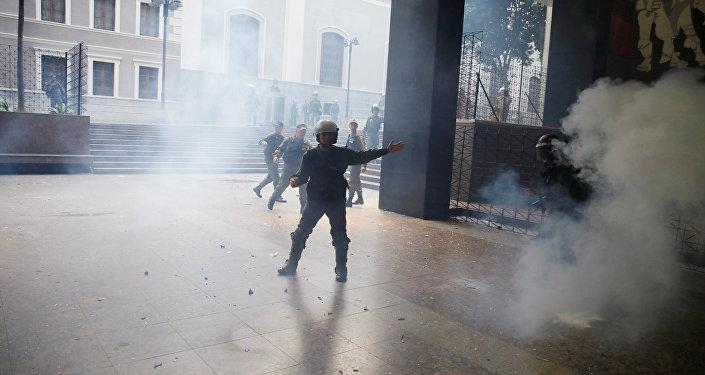 Gobierno venezolano aprehende a 24 personas acusadas de