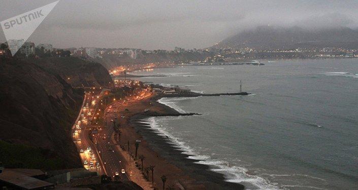 Lima, Perú (archivo)