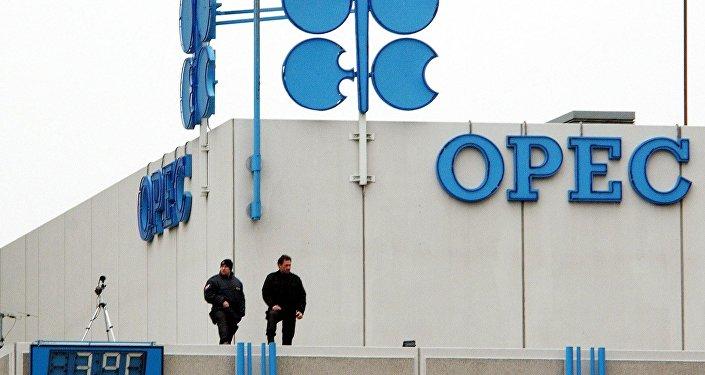 La sede de OPEP, Viena, Austria