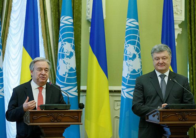 Secretario general de la ONU, António Guterres, y presidente de Ucrania Petró Poroshenko