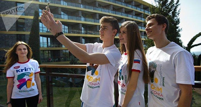 El Foro Internacional turístico 'Crimea abierta'