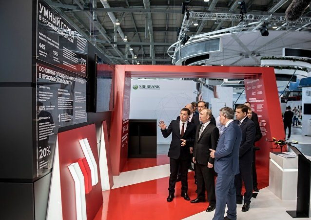La exposición industrial Innoprom del consorcio tecnológico Rostec