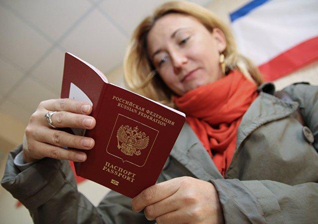 El pasaporte ruso