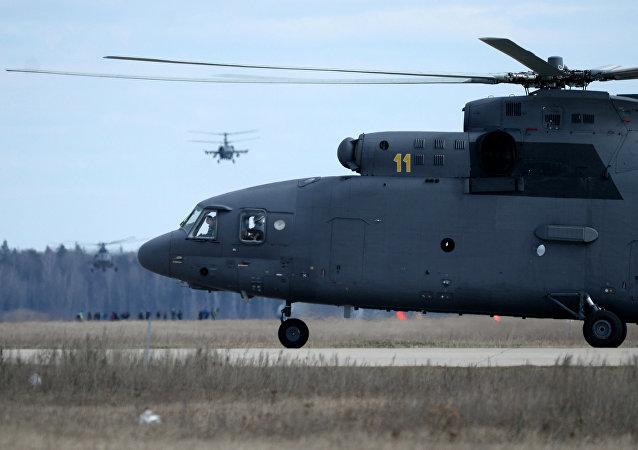 El helicópero Mi-26