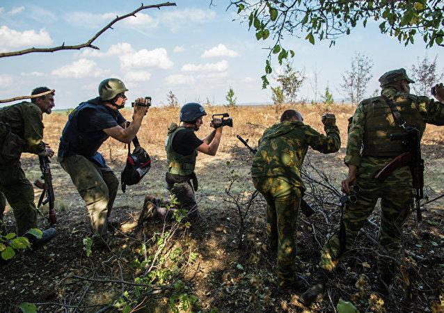 El CPJ condena publicación de datos personales de periodistas en Ucrania