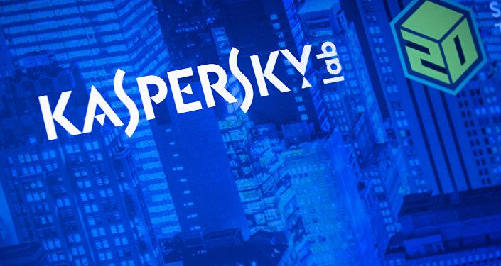 Logo de Kaspersky lab