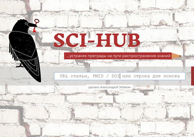 Captura de pantalla del sitio web Sci-Hub