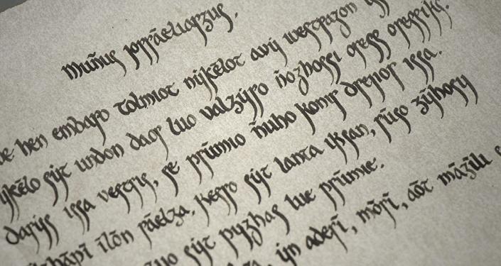 Escritura valiria