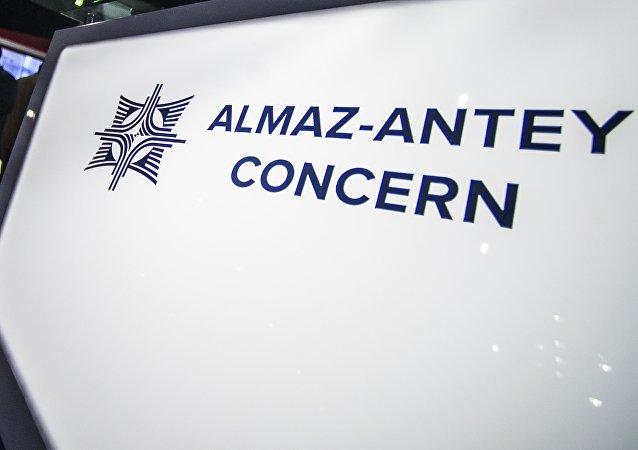 Logo del consorcio Almaz-Antey