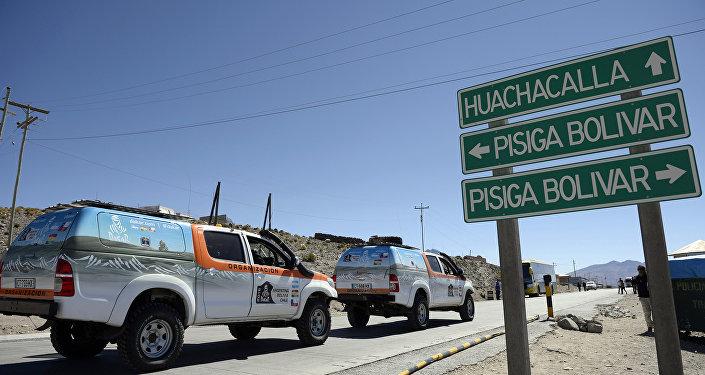 Bolivia espera definir con Chile un procedimiento ágil para resolver problemas fronterizos