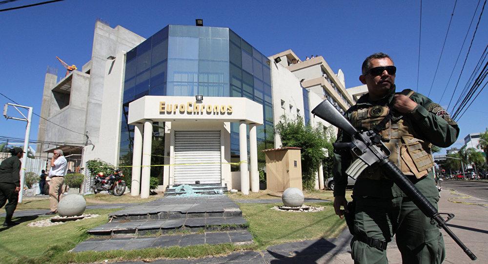 Lugar de ataque de PCC en Santa Cruz, Bolivia