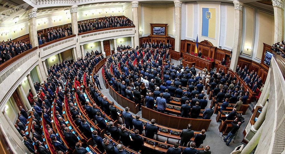 Rada suprema de Ucrania (archivo)