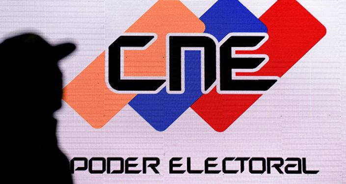 Logo del CNE de Venezuela (archivo)