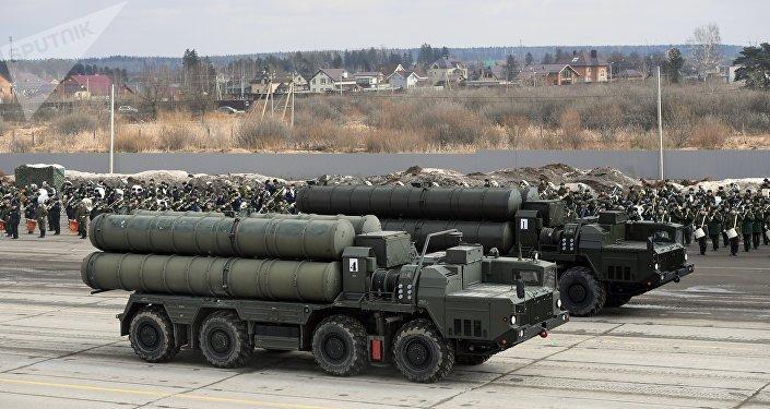Sistemas de misilies S-400