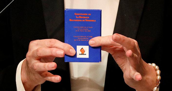Copia de la Constitución de Venezuela (archivo)