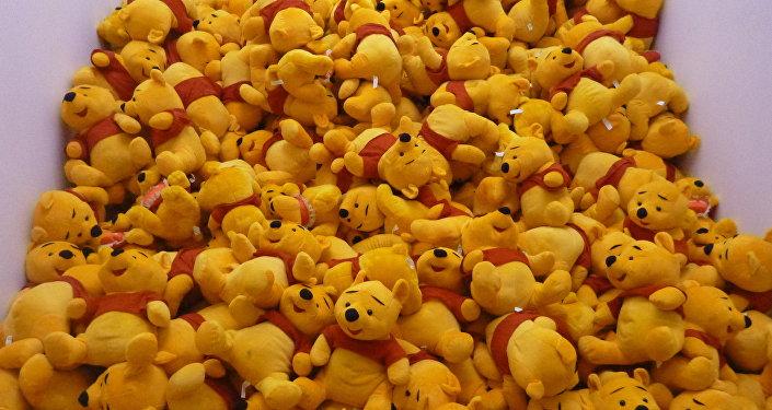 Juguetes Winnie The Pooh