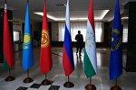 Las banderas de los países de la Organización del Tratado de Seguridad Colectiva (OTSC)