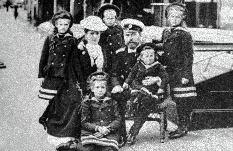 La familia imperial rusa completa