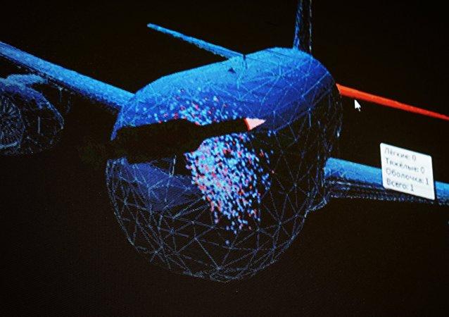 Simulación por computadora del derribo de MH17