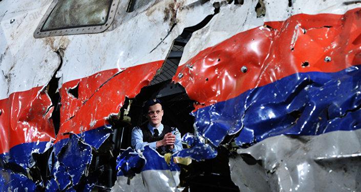 Reconstrucción del derribo del Boeing 777 de Malaysia Airlines