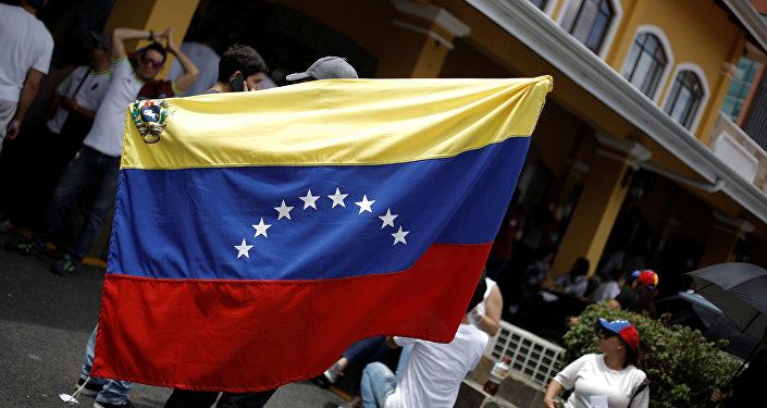 Bandera de Venezuela (imagen referencial)