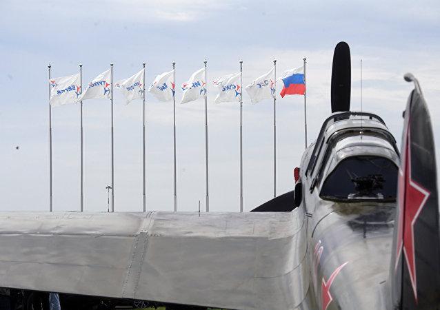 Caza IL-2 y las banderas del Salón Aeroespacial MAKS 2017
