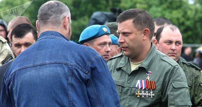 Independentistas piden creación de nuevo Estado en este de Ucrania